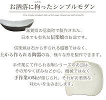 陶シリーズ信楽焼和風おしゃれ陶-TOU-シリーズ取り皿黒おしゃれ陶器白皿プレート小鉢鉢丸皿小皿北欧皿ct-0025