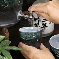 焼酎サーバー/名入れ/信楽焼/セット/陶器