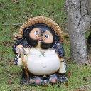 信楽焼 13号開運狸 信楽焼たぬき 送料無料 タヌキ 陶器タヌキ たぬき置物 やきもの しがらきやき 狸 タヌキ 信楽 焼き物たぬき 陶器たぬき 狸しがらき 名前入れ ta-0038