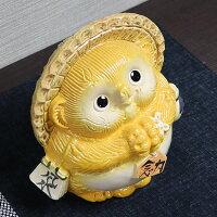風水狸(黄色)