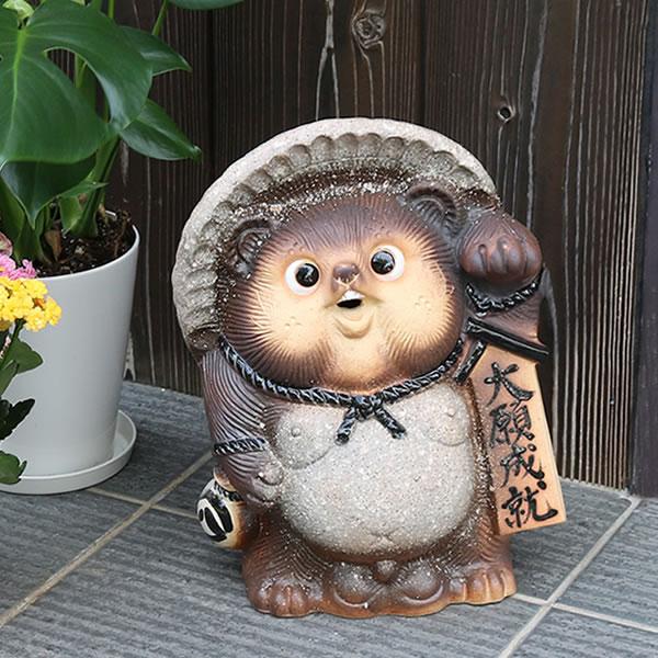 信楽焼 狸 信楽焼たぬき タヌキ 陶器タヌキ たぬき置物 やきもの しがらきやき
