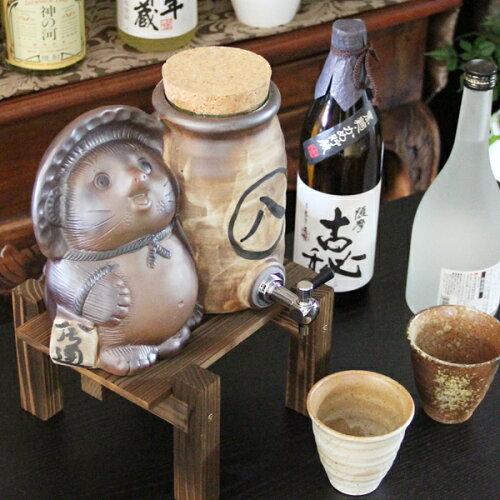 焼酎が美味しくなると評判の信楽焼 焼酎サーバー!還暦祝い/たぬきの焼酎サーバー/陶器サーバー/信...