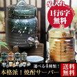 1.5L用 焼酎サーバー【名入れ】還暦祝い 退職祝い 信楽焼[ss-1001]