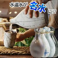 水/イオン水/水素水/健康/美容/ミネラルウォーター/信楽焼/保存/焼酎サーバー