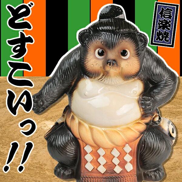 お相撲さん狸