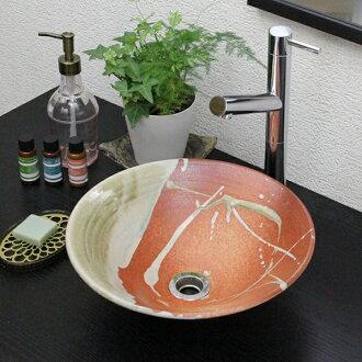 Shin Shigaraki ware wash basin Bowl! Tired of not wash basin Bowl! Stylish vanity instrument / hand wash instrument / basin made / ball / Vanity Sink / pottery / vanity units / handwashing Bowl / vanity ball / basin porcelain / pottery / Japanese