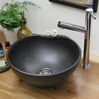 洗面ボウル,洗面ボール,おしゃれ,手洗い器,陶器,ふくろう