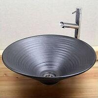 洗面ボウル,洗面ボール,おしゃれ,手洗い器,陶器
