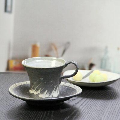 信楽焼 コーヒーカップ・ソーサー 樹氷コーヒー碗皿