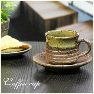 信楽焼咖啡杯/土被閒置咖啡碗盤子/陶器咖啡/碗盤子/陶瓷器/咖啡廳啤酒杯/碗盤子/信樂/以及多達和服/茶杯/餐具/土的/器/啤酒杯/啤酒杯茶杯/shigaraki[w808-10][輕鬆的gifu_輕鬆的gifu_伸展][輕鬆的gifu_伸展的收件人][輕鬆的gifu_展覽中心輸入]