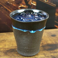 フリーカップ/陶器/マグカップ/ビアカップ/タンブラー/高級品/ギフト/おしゃれ/信楽焼/カップ/焼酎カップ/贈り物