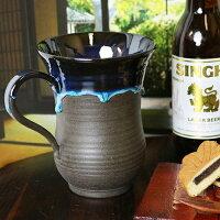 ワンランク上の贅沢がビアカップビールジョッキマグカップ大きいビアマグ皿陶器ギフト贈り物高級品おしゃれ信楽焼湖鏡