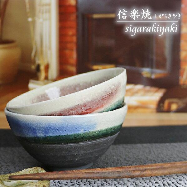 食器, ご飯茶碗  w909-1314