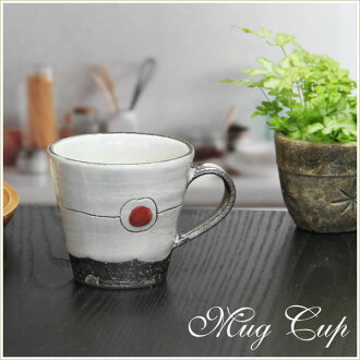 Shin 長崎陶杯! 債券 (紅色) 杯! 地球 / 馬克杯 / 菜 / 陶瓷杯 / 咖啡杯 / 咖啡碗 / 啤酒杯 / 杯 / 陶器 / 啤酒杯 / 咖啡廳 Mag
