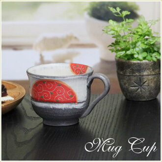Shin 長崎陶杯 ! 「 和 」 花紋 (紅色) 杯 ! 此外坐在馬克杯 / 陶瓷杯 / 咖啡杯 / 咖啡碗 / 杯啤酒 / 陶器 / 盤 / 杯 / 啤酒杯 / 咖啡館 Mag / 10P28Sep16