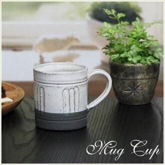 Shin 長崎陶杯 ! 杯子杯 (黑色) 大海咆哮 ! 地球的馬克杯 / 菜 / 陶瓷杯 / 杯咖啡 / 咖啡碗 / 啤酒杯子 / 湯杯 / 陶器 / 啤酒杯 / 咖啡館 Mag