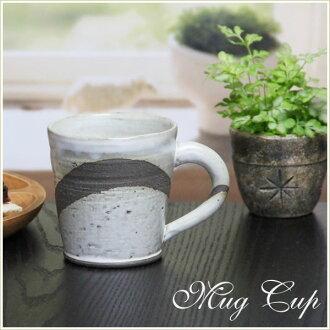 Shin 長崎陶杯 !發光杯子 !地球的 / 杯 / 陶瓷杯 / 杯咖啡和咖啡碗 / 杯啤酒 / 陶器 / 湯杯 / 啤酒杯 / 咖啡館 Mag / 餐具