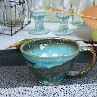 Shin 長崎陶杯! 藍色的杯子! 地球 / 馬克杯 / 啤酒杯 / 陶瓷杯 / 咖啡杯 / 咖啡碗 / 杯啤酒 / 陶器 / 盤 / 杯 / 咖啡廳 Mag