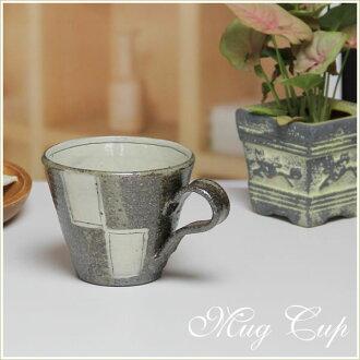 Shin 長崎陶杯 ! 方格的杯子 ! 地球的 / 馬克杯 / 陶瓷 / 陶瓷杯 / 咖啡杯 / 咖啡碗 / 杯 / 餐具 / 杯啤酒 / 啤酒杯 / 咖啡館 Mag
