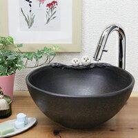 仲良しふくろう付き丸(小型)手洗い鉢