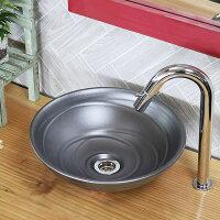 コゲ茶色(小型)手洗い鉢