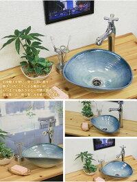 洗面ボウル,セット,おしゃれ,洗面ボール,手洗い器,陶器