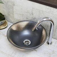 白黒ぼかし(ミニ)手洗い鉢
