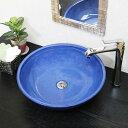 手洗い鉢 陶器洗面 信楽焼 洗面ボウル 手洗器 洗面ボール 手洗鉢 陶器 洗面鉢 鉢 手洗い器 洗面シンク 洗面器 洗面台 ボール 和風 やきもの しがらき 大型 なまこ色 青 tr-4099