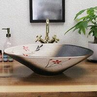 赤絵付き楕円手洗い鉢