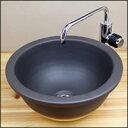 信楽焼き手洗い鉢で洗面台をお洒落に演出!陶器手洗器です。◆送料無料◆黒マット手洗い鉢◆送...