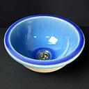 信楽焼き手洗い鉢で洗面台をお洒落に演出!陶器手洗器です。◆送料無料◆青ガラス手洗い鉢◆送...