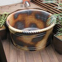 信楽焼き陶器のお風呂【直径950ミリ】露天風呂に最適な陶器浴槽◆丸型◆