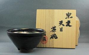 窯変天目茶碗作品1