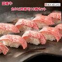 国産牛 カルビ 肉 寿司 10貫 精肉 焼肉セット おうち焼肉 焼肉 焼き肉 BBQ バーベキュー キャンプ