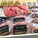 【クーポン利用で200円引】 送料無料