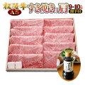 肉好きへのお歳暮に!美味しい特別な和牛ギフトのおすすめは?