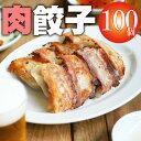 餃子 牛タン 入 牛タン餃子 150個 冷凍餃子 送料無料