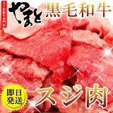 松阪牛専門店が選んだ【最高級】牛すじ 500g 【牛スジ】あす楽 牛すじ煮込み カレー シチュー 牛スジ肉 煮込み 料理に すじ肉 牛筋 料理好きなら間違いない味に納得のプロ仕様の牛スジ肉