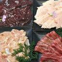 焼肉セット 黒毛 ホルモンパーティーセット 肉 焼肉セット お中元 ギフト 肉取り寄せ