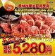 送料無料 厳選焼肉 ハラミ1kg +2セットご注文でカルビ豚トロおまけ 焼肉店の秘伝のタレ…