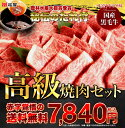 焼肉極上1kg セット【送料無料】 お中元 贈答 日本一売れている焼肉店の味★ バーベキューにも 焼肉 焼き肉 やきにく ヤキニク バーベキューセットの商品画像