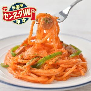 【雑誌 GOODA掲載】〈センターグリル監修〉横濱ナポリタン 200g×2食×6袋(計12食)レンジで簡単調理