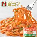 【雑誌 GOODA掲載】〈スパゲッティハウス・ヨコイ〉監修 名古屋ナポリタン 200g×2食