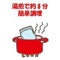 スパゲッティ・ハウスヨコイ監修名古屋ナポリタン200g×2食
