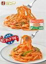 老舗の味 ナポリタン食べくらべPセット(計16食)センターグリル監修横濱ナポリタンスパゲッティ・ハウ