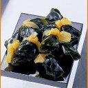 炭火焼き鳥&佃煮のキムラ食品で買える「にしん昆布巻 140g 佃煮 つくだに つきだし お通し 惣菜 お弁当 煮物 おかず キムラ食品」の画像です。価格は285円になります。
