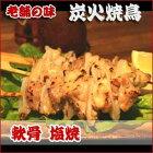 炭火焼鳥もも串(たれ)24g100串入箱炭火焼商品