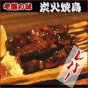 焼き鳥 炭火焼鳥レバー串 6串×5 やきとり 焼鳥 Yakitori ヤキトリ セット 冷凍 キムラ食品 2