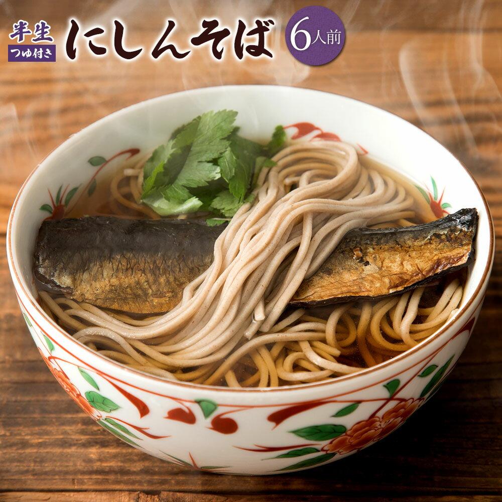 麺類, セット・詰め合わせ  6 dec20