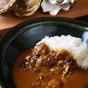 宮城三陸牡蠣カレー レトルトカレー 業務用好評にお答えして超!超!お得な業務用パック 200g×24食入り炙り牡蠣使用牡蠣の風味が生きてます。